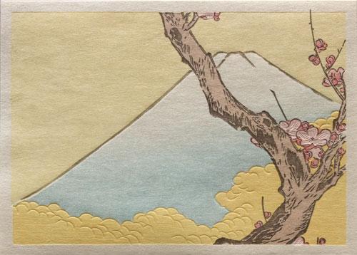 Teisai Hokuba woodblock print