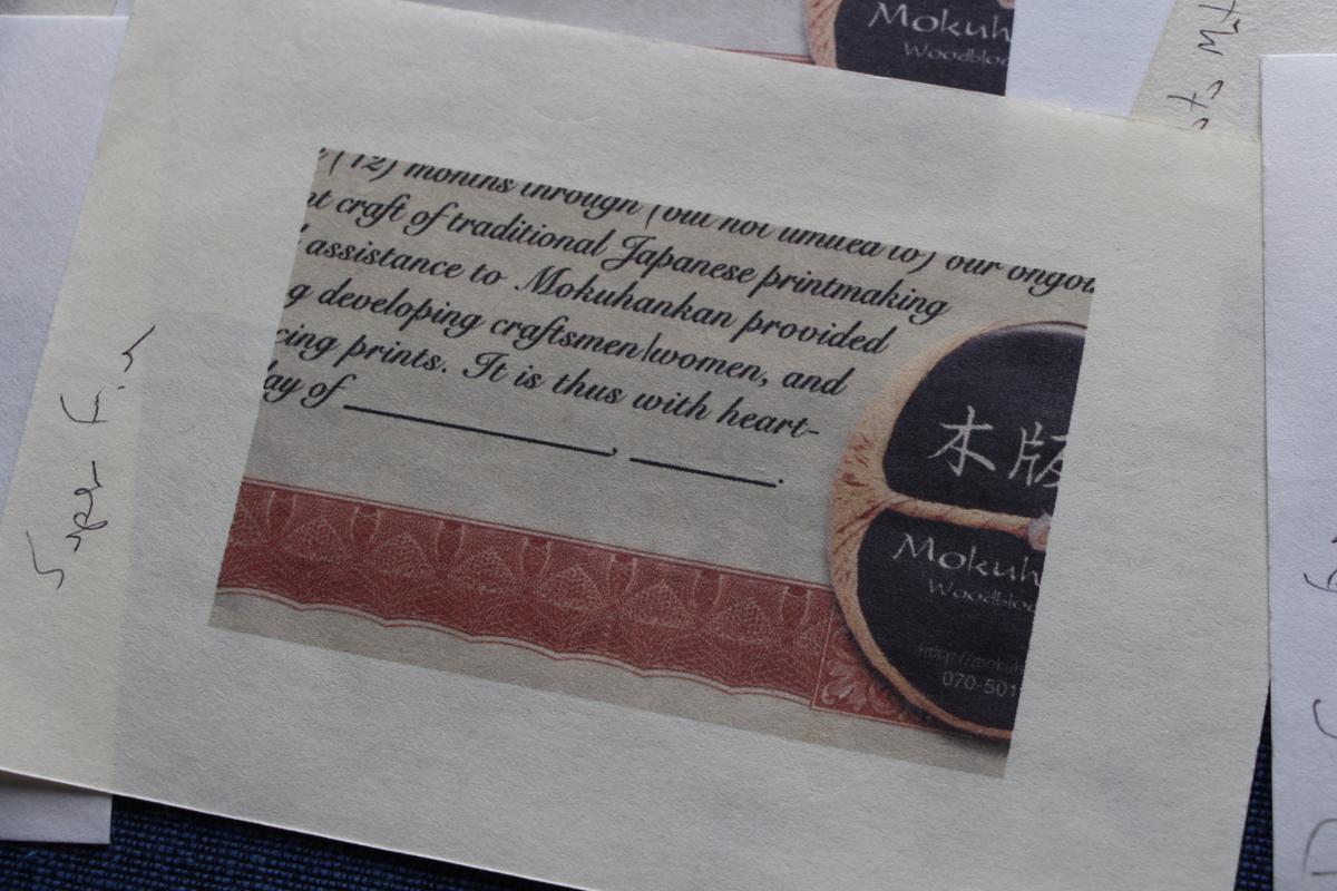 Mokuhankan Conversations Share Certificate Printing