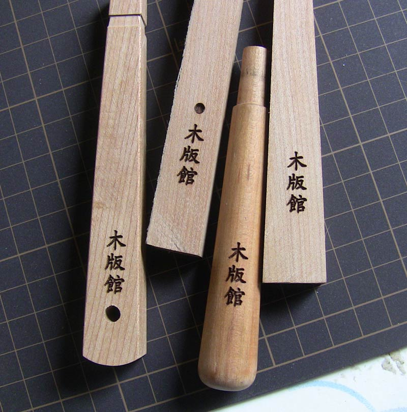 Mokuhankan Conversations: Knife set - laser engraving