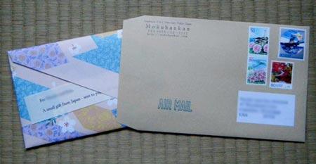 Sample gift print package