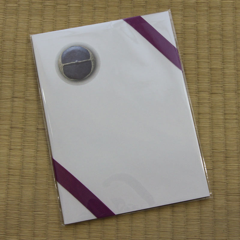 Stiff cardboard protects the print
