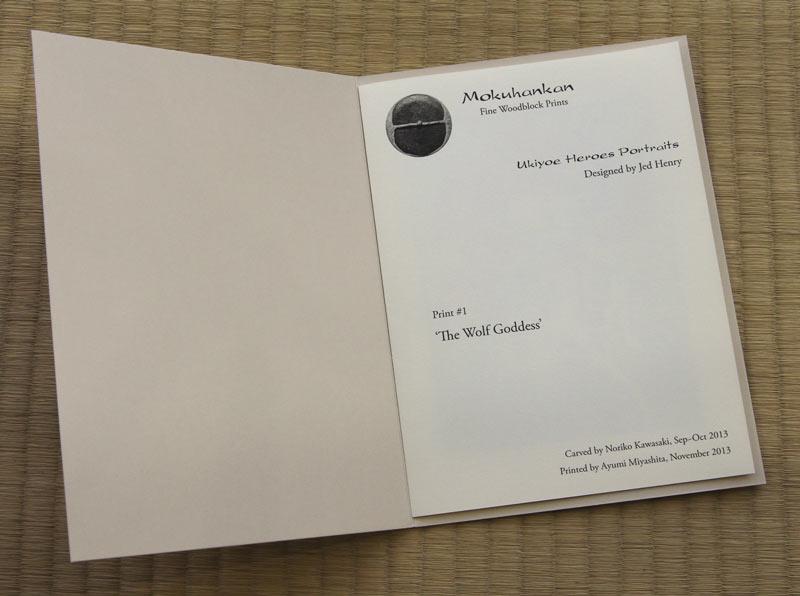 The main print storage folder